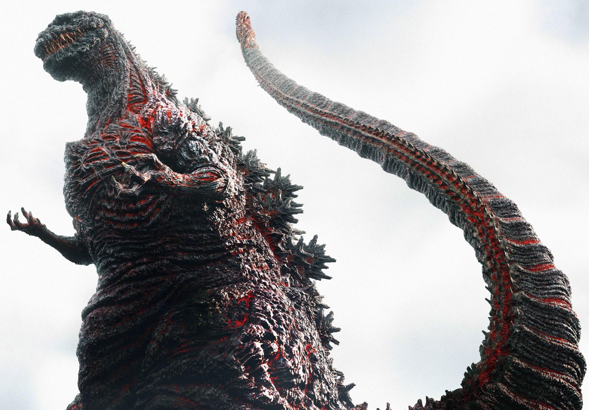 Shin_Godzilla.png