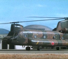A Kawasaki CH-47J Chinook in Gamera 2: Attack of the Legion