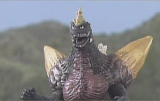 Super Special SpaceGodzilla High Grade Type 2 in Godzilla Island