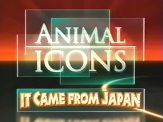 "The title card for ""It Came from Japan"""