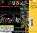 Godzilla Trading Battle Back Cover.jpg