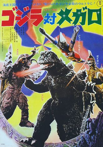 Godzilla vs  Megalon (1973) | Wikizilla, the kaiju encyclopedia