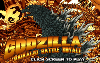 Godzilla: Daikaiju Battle Royale title screen