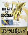 The Art of Godzilla with thing.jpg