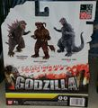 Godzilla Bandai Creation 2014-2.jpg