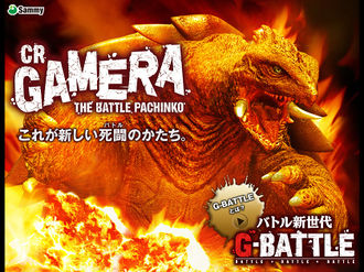 CR Gamera: The Battle Pachinko