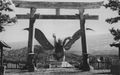GT3HM - King Ghidorah Behind the Gate.jpg