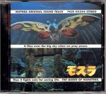 Mothra Original Soundtrack.jpg