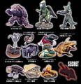 Gamera cast figures.jpeg