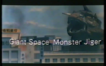 Giant Space Monster Jiger.png