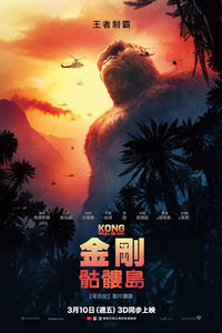 Taiwanese poster