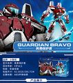 Sluban Guardian Bravo 02.jpg