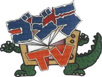 Logo of Godzilla TV
