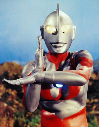 Ultraman in Ultraman