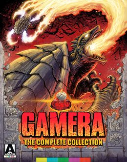 Cover art by Matt Frank for Arrow Video's Gamera: The Complete Collection Blu-ray box set