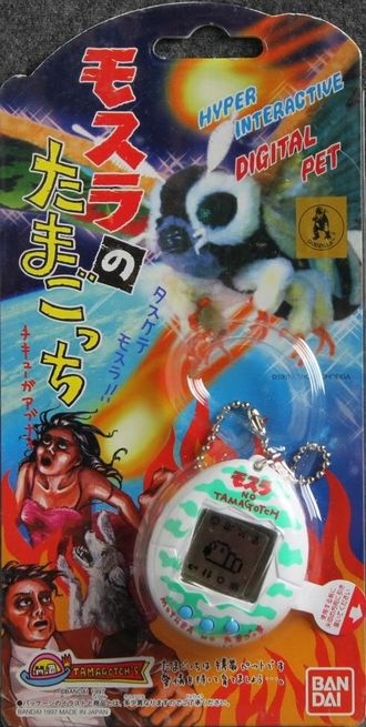 The packaging for Mothra Tamagotchi