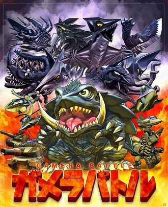 Gamera: Battle