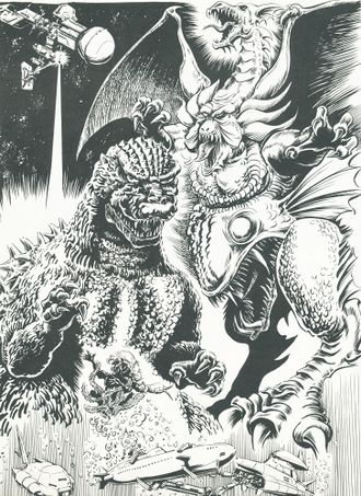 Demon Beast Bagan artwork for Resurrection of Godzilla (1983)