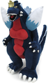 Toy Spacegodzilla ToyVault Plush.png
