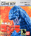 King of the monsters godzilla box art.png