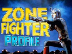 Kaiju Profile Zone Fighter.png