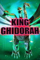 Godzilla on Monster Island - King Ghidorah.jpg