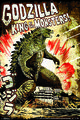 Godzilla 2014 Poster King Shrink-Wrapped.jpg