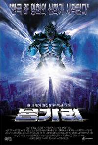 JSouth Korean poster