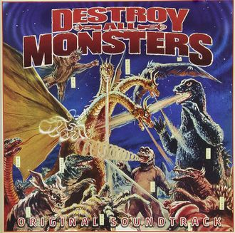 Tokyo Shock Destroy All Monsters Cover