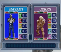 Guyferd Video Game - 'Jerks' Romanization.png