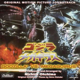 Cover for the English-language release of the soundtrack
