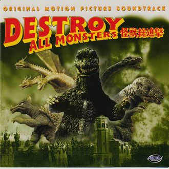 ADV Music Destroy All Monsters Cover