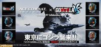 Ace Combat Infinity X Godzilla VS Collaboration Event.jpg