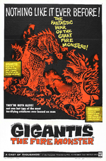 Gigantis The Fire Monster Poster A.png