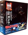 Gamera-revoltech-026-sci-fi-super-poseable-action-figure-gamera-1967.jpg