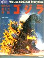 Our Beloved Monster Godzilla.jpg