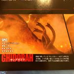MonsterVerse King Ghidorah Japanese stats.jpg