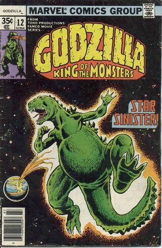 Cover of issue #12 by Herb Trimpe and Joe Rubinstein