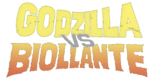Navigation - Godzilla vs. Biollante.png