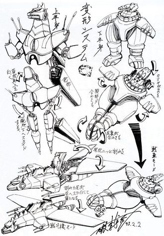 "Transforming Mechagodzilla concept art by ""Hurricane"" Ryu Hariken"