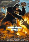 King kong lives poster 01.jpg