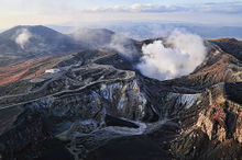 Aerial View of Mount Aso (smoking stage).jpg