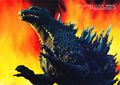 GMMG - Godzilla in Firey Background.jpg