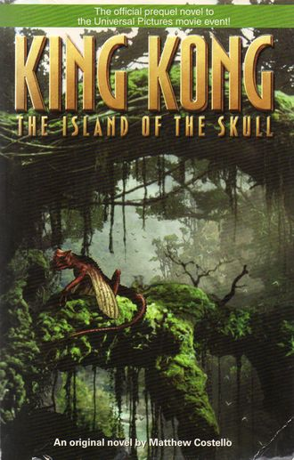King Kong: The Island of the Skull