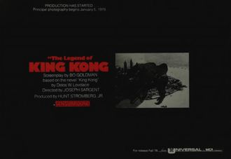 Advertisement for The Legend of King Kong