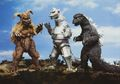 GVMG - Godzilla and King Caesar vs. MechaGodzilla.jpg