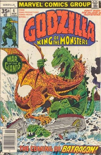 Cover of issue #4 by Herb Trimpe
