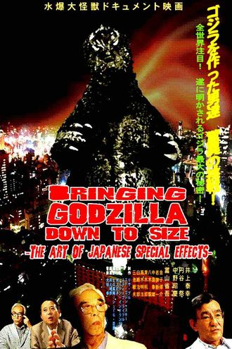 Poster for Bringing Godzilla Down to Size