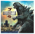 Godzilla 2014 Party Napkins Lunch.jpg