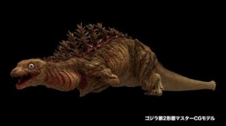 Shin Godzilla | Wikizilla, the kaiju encyclopedia